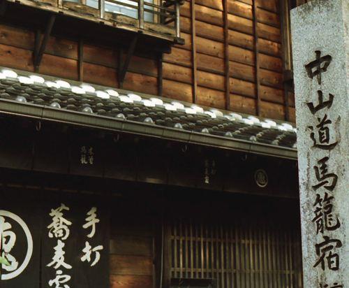 名古屋希爾頓酒店(Hilton Nagoya Hotel)周邊圖片