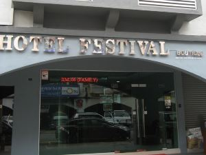 吉隆坡節慶精品酒店@文良港(Festival Boutique Hotel @ Setapak Kuala Lumpur)