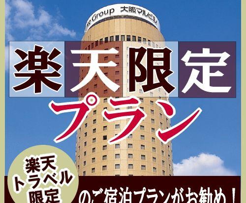 大阪第一酒店(Daiichi Hotel Osaka)其他