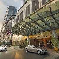 曼谷康萊德公寓酒店酒店預訂