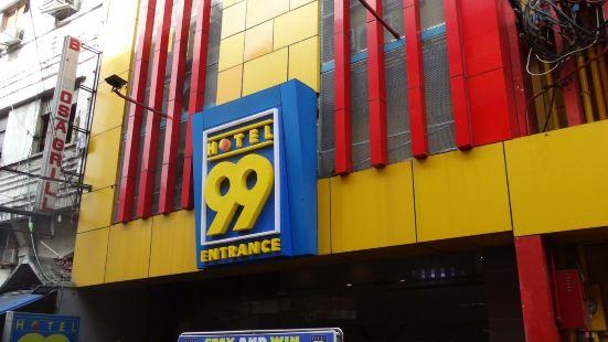 Hotel 99 Quiapo Manila