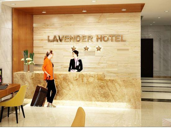 薰衣草河畔酒店(Lavender Riverside)公共區域