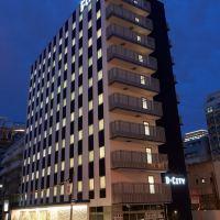 D-市大阪新梅田大和皇家酒店酒店預訂