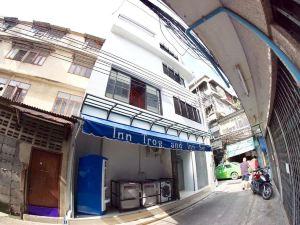 因特洛格因索伊旅舍(Inn Trog and Inn Soi)