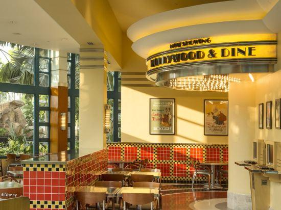 迪士尼好萊塢酒店(Disney's Hollywood Hotel)餐廳