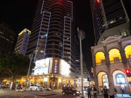 京都酒店(Metropole Hotel Macau)其他