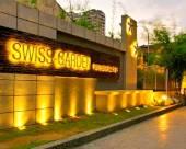 吉隆坡瑞士花園白金套房公寓