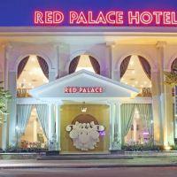 紅宮酒店酒店預訂