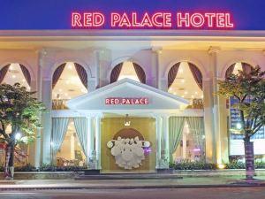 紅宮酒店(Red Palace Hotel)