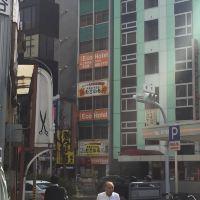 名古屋生態酒店酒店預訂