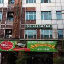 比約恩旺薩瑪菊精品酒店(Bjorn Boutique Hotel Wangsa Maju)