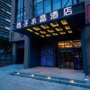 桔子水晶酒店(淮安金鷹廣場店)