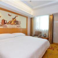維也納酒店(上海松江商城店)酒店預訂