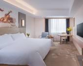 維也納酒店(深圳華強北店)