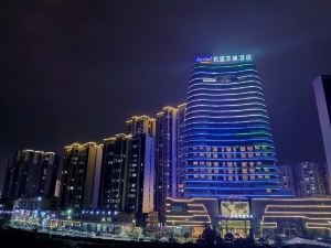 凱里亞德酒店(河源新河國際店)