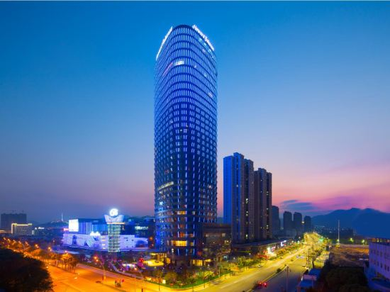 Howard Johnson Plaza Ningbo