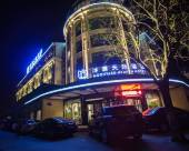 無錫沐雅天際酒店