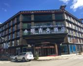 稻城旺吉大酒店