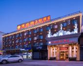 維也納3好酒店(開封包公湖漢興路店)