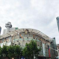錦江之星品尚(上海火車站南廣場店)酒店預訂