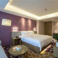 麗楓酒店(重慶江北國際機場中心店)酒店預訂