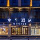 全季酒店(昆明前興路店)(Ji Hotel (Kunming Qianxing Road Branch))