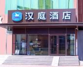 漢庭酒店(鹽山店)