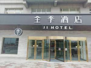 全季酒店(鄯善店)