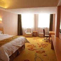 維也納3好酒店(天津中新生態城店)酒店預訂