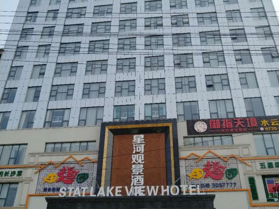 Star Lake View Hotel