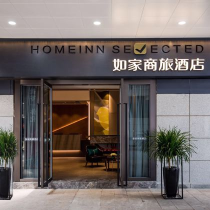 Home Inn Selected (Suzhou Railway Station North Square)