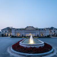 杭州綠城桃花源·黃龍度假酒店酒店預訂