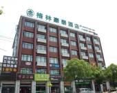 格林豪泰(上海肖塘地鐵站店)