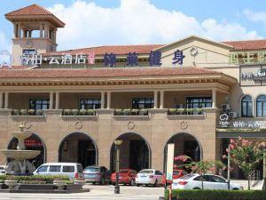 如家睿柏雲酒店(上海張堰鎮店)