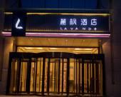 麗楓酒店(庫爾勒市政府店)