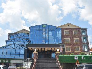 桐梓鴻福山莊酒店
