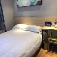 海友酒店(北京生物基地地鐵站店)酒店預訂