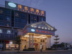 維也納酒店(佛山樂從金沙店)(Vienna Hotel (Foshan Lecong Jinsha))