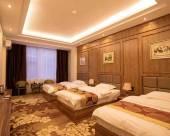 保山裕豪商務酒店
