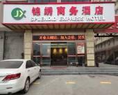 鄭州錦繡商務酒店