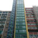香港愛得甫酒店(IW Hotel)