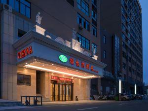 維也納酒店(福州長樂國際機場店)