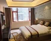 東安鴻意大酒店