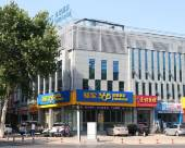 驛家365連鎖酒店(淄博火車站店)