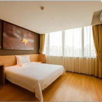 IU酒店(深圳石巖客運站店)酒店預訂