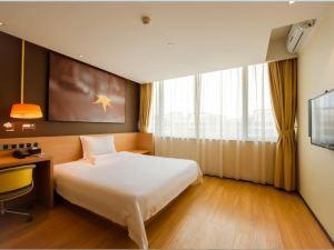 IU酒店(深圳石巖客運站店)