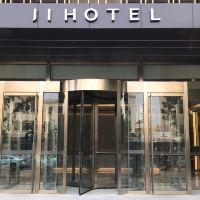 全季酒店(大連機場店)酒店預訂