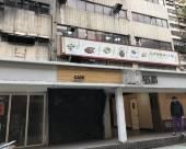 FIFI旅宿(台北茶街館)