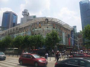 錦江之星品尚(上海火車站南廣場店)