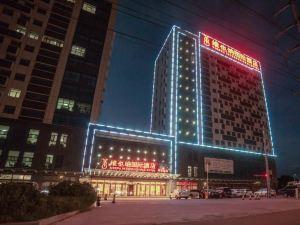 維也納國際酒店(聊城開發區店)